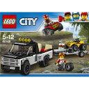 【送料無料】LEGO 60148 シティ 四輪バギーとトレーラー