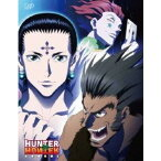 【送料無料】HUNTER×HUNTER 幻影旅団編II DVD-BOX 【DVD】