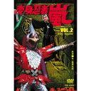 変身忍者 嵐 VOL.2 【DVD】