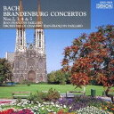 パイヤール/パイヤール室内管/バッハ:ブランデンブルク協奏曲 第2番/第3番/第4番/第5番 【CD】