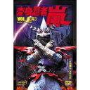 変身忍者 嵐 VOL.4 【DVD】