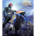 【送料無料】仮面ライダーBLACK RX Blu-ray BOX I 【Blu-ray】
