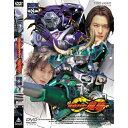 仮面ライダー龍騎 Vol.8 【DVD】