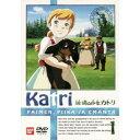 牧場の少女カトリ 1 【DVD】