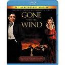 風と共に去りぬ 【Blu-ray】