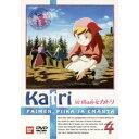 牧場の少女カトリ 4 【DVD】