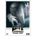 MOONLIGHT MILE 1stシーズン -Lift off- ACT.4 【DVD