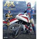 【送料無料】仮面ライダーBLACK RX Blu-ray BOX II 【Blu-ray】