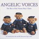 ウィーン少年合唱団/<天使の歌声~ザ・ベスト・オブ・ウィーン少年合唱団 【CD】