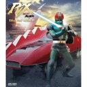 【送料無料】仮面ライダーBLACK RX Blu-ray BOX III 【Blu-ray】
