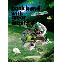 Bank Band with Great Artists / LIVE DVD 「ap bank fes'06」 【DVD】