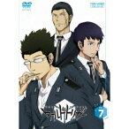 ワールドトリガー VOL.7 【DVD】