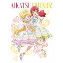 アイカツフレンズ!Blu-ray BOX 1 【Blu-ra...