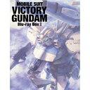 【送料無料】機動戦士Vガンダム Blu-ray BoxI (期間限定) 【Blu-ray】