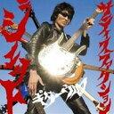 ギターウルフ/ジェット サティスファクション 【CD+DVD】