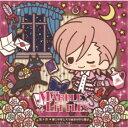 Rakuten - (ドラマCD)/THE MARBLE LITTLES 第5巻 紳士の夢と入学前夜のから騒ぎ 〜エルバート編〜 【CD】