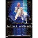朝夏まなと ディナーショー「LAST EYES!!」 【DVD】