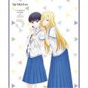 フルーツバスケット 1st season volume 5 【Blu-ray】
