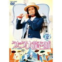 うたう!大龍宮城 VOL.2 【DVD】