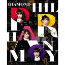 ももいろクローバーZ/ももいろクリスマス2018 〜DIAMOND PHILHARMONY -The Real Deal-〜 LIVE Blu-ray 【Blu-ray】