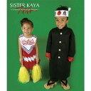 SISTER KAYA/ファイト 〜Complete Japanesque Reggae〜 【CD】