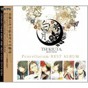 Procellarum/ツキウタ。シリーズ Procellarumベストアルバム「白月」《通常盤》 【CD】