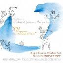 其它 - 矢崎彦太郎&東京シティ・フィル/サン=サーンス:交響曲第3番≪オルガン付≫ ルーセル:バッカスとアリアーヌ 【CD】