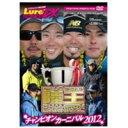 ルアーマガジン・ザ・ムービーDX vol.12 陸王2012...