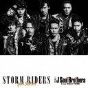 三代目 J Soul Brothers from EXILE TRIBE/STORM RIDERS feat.SLASH 【CD+DVD】
