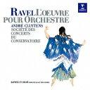 Classic - アンドレ・クリュイタンス/ラヴェル:バレエ音楽「ダフニスとクロエ」(全曲) 【CD】