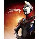 【送料無料】ウルトラマンダイナ Complete Blu-ray BOX 【Blu-ray】