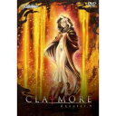 CLAYMORE Chapter.9 【DVD】