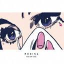 其它 - ロディーナ/ユー・ガット・ソウル 【CD】