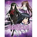 ストライク・ザ・ブラッド II OVA 2 (初回限定) 【Blu-ray】