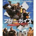 アザー・ガイズ 俺たち踊るハイパー刑事! 【Blu-ray】