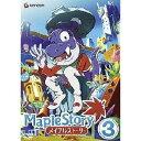 メイプルストーリー Vol.3 【DVD】