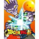 ドラゴンボール超 Blu-ray BOX2 【Blu-ray】