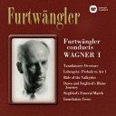 管弦樂 - ヴィルヘルム・フルトヴェングラー/ワーグナー:管弦楽曲集 第1集 【CD】