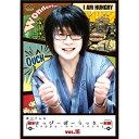 森川さんのはっぴーぼーらっきー VOL.16 【DVD】