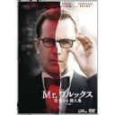 Mr.ブルックス ~完璧なる殺人鬼~ <特別編> 【ニュー・ベスト・ヒット】 【DVD】