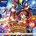 (ゲーム ミュージック)/ぱちんこマジカルハロウィン Original Soundtrack 【CD】