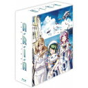 【送料無料】ARIA The NATURAL Blu-ray BOX 【Blu-ray】