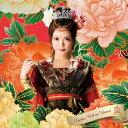 放課後プリンセス/ライチレッドの運命《限定盤/木月沙織ver.》 (初回限定) 【CD】