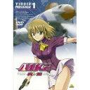 AIKa R-16:VIRGIN MISSION 1 【DVD】