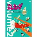 エレキング the Animation Vol.2 【DVD】