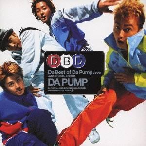 DA PUMP/Da Best of Da Pump+DVD 【CD+DVD】