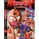 キン肉マン キン肉星王位争奪編 VOL.1 【DVD】