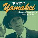 CD, DVD, Instruments - 山下敬二郎/ヤマケイ ベストアルバム 【CD】