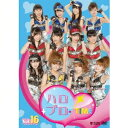 ハロプロ・TIME Vol.16 【DVD】