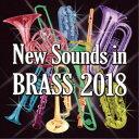 東京佼成ウインドオーケストラ/ニュー・サウンズ・イン・ブラス 2018 【CD】